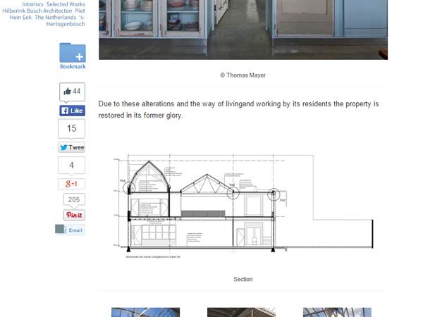 nieuws_2013_studio boot blogs2