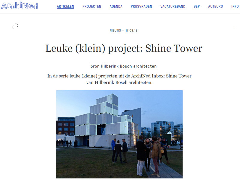 ARCHINED ARTIKEL SHINE TOWER