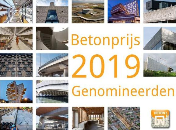Nominatie Betonprijs 2019!