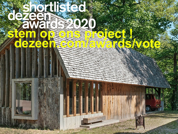 Dezeen Awards 2020 public vote
